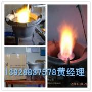节能醇基燃料猛火炉,快餐店甲醇燃料铸铁耐烧猛火灶厂家