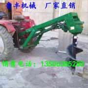 六盘水电线杆挖坑机 新型挖坑机