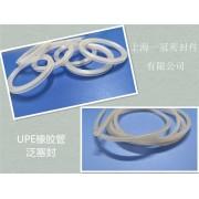 实体工厂定制进口UPE外端面橡胶管密封圈 耐磨损聚乙烯泛塞封