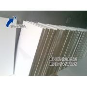 安徽防火涂层板厂家 鑫博生产A级防火涂层板 手续齐全