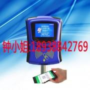 公交ic卡刷卡系統.城市公交收費刷卡機.城市公交刷卡機