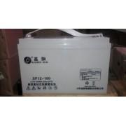 圣阳蓄电池SP系列  免维护铅酸蓄电池 直流屏专用