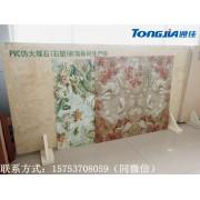 绍兴石塑板设备_厂家优惠价_主要设备组成