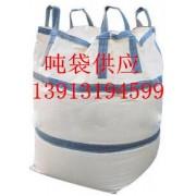 三明集装袋厂家 三明桥梁预压袋