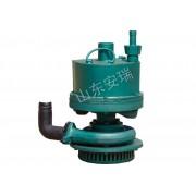 FWQB70-30风动潜水泵价格