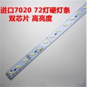 展会展台装饰7020LED硬灯条厂家批发