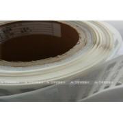 广州档案管理高频电子标签管理软件定制
