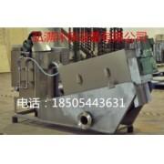 工业废水处理设备叠螺式污泥脱水机