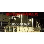 污水处理设备叠螺机叠螺式污泥脱水机