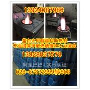 甘孜州新能源厨房燃料油配方,提高醇油火力的助燃剂