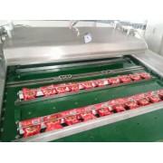 茶叶真空包装机|豆制品真空包装机|粮食真空包装机