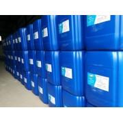 水溶性防锈剂L190-A L190防锈剂 水性环保防锈剂