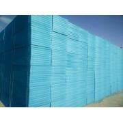 通佳机械二氧化碳挤塑板设备全国领先性能稳定