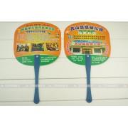 A广州广告扇定制广告扇子定做卡通塑料扇订做宣传广告扇子招生