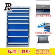 扬州8抽工具柜铝合金把手储物柜中控锁零件柜维修柜可定制