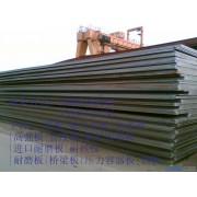 现货100个厚的45#碳结钢厂商