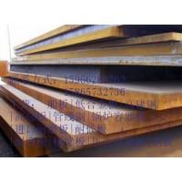 销售36个厚的Q390e高强度结构钢板密度