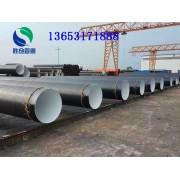 IPN8710无毒饮用水防腐钢管厂家直销