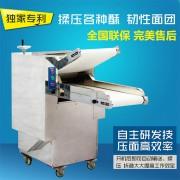 南宁压面机设备,玉林压面机功能,压面机不锈钢厂家直销