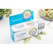 钙立速 天门冬氨酸钙纳米氨基酸螯合钙 30克/盒 缺钙补钙