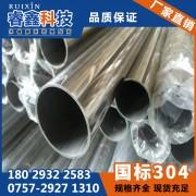 厂家直接!!!供应!!!薄壁不锈钢水管管件