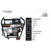 柴油自吸泵/6寸柴油自吸泵多少钱
