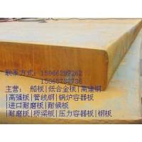 武钢产27个厚的Q345GNHL景观用耐候钢板