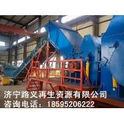 大型废铁金属压块破碎机设备450型破碎机厂家新报价