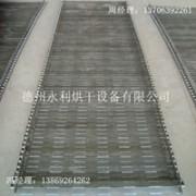 厂家直销不锈钢链板排屑机链板耐高温