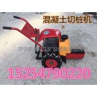湖北襄阳手推式地面切桩机水泥管桩环切机电动截桩机