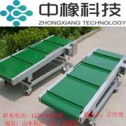 厂家定制加工 爬坡皮带输送机 自动化分拣线 装车输送机