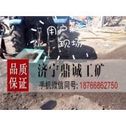 辽宁锦州人工上料育苗土壤打碎机 动力输出轴带动苗床粉土机