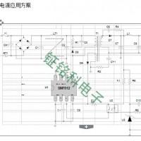 欠压保护功能低功耗电路SM7012开关电源适配器上的应用