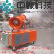 厂家直销除尘雾炮机 环保设备