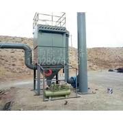 矿山破碎机脉冲布袋除尘器的价格讲解