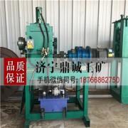 铁皮废油桶切盖机 电动液压化工桶拆盖机 手压油桶开盖机