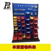 扬州物料架单面型维修工具存放架展示架挂板可选