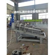 叠螺机叠螺污泥脱水机弘满加工制造