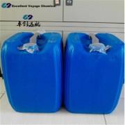 VS乙烯基磺酸钠    镀镍中间体 批发零售 工厂直销