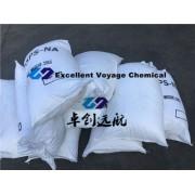 EHS 羟乙基磺酸钠  批发零售 镀镍中间体 工厂直销