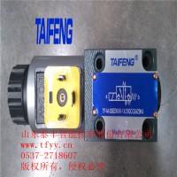 泰丰电磁球阀,TF-M-3SED6型电磁球阀