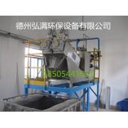 叠螺机叠螺式污泥脱水机造纸厂废水处理设备