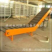小型不锈钢提升输送机链板提升输送机厂家直销