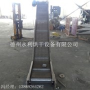 供应小型链板输送机304不锈钢链板食品包装输送生产链板提升机