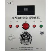 校园安全应急求助系统,消防演练紧急报警装置