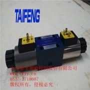 泰丰股份专业批发各种泰丰4WE型电磁阀换向阀开关阀