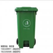 批发240L塑料垃圾桶 园林绿化住宅小区酒店 优质塑料垃圾桶