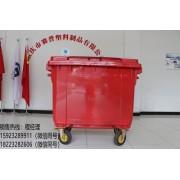 塑料托盘供应商 660L大容量塑料垃圾桶 重庆垃圾桶生产厂家