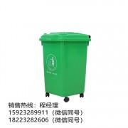 塑料垃圾桶供应商|贵州大容量垃圾桶|重庆塑料垃圾桶生产厂家