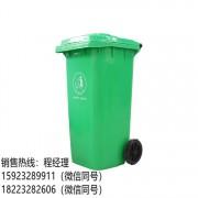 塑料垃圾桶|重庆贵州云南四川垃圾桶厂家|出售120L垃圾桶